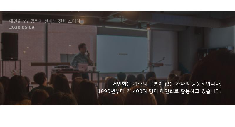 애인회 소개-03.png