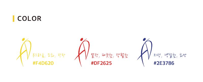 애인회 소개-06.png