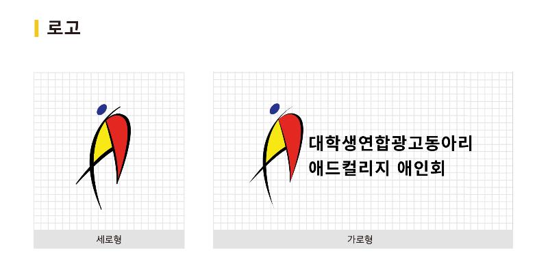 애인회 소개-04.png