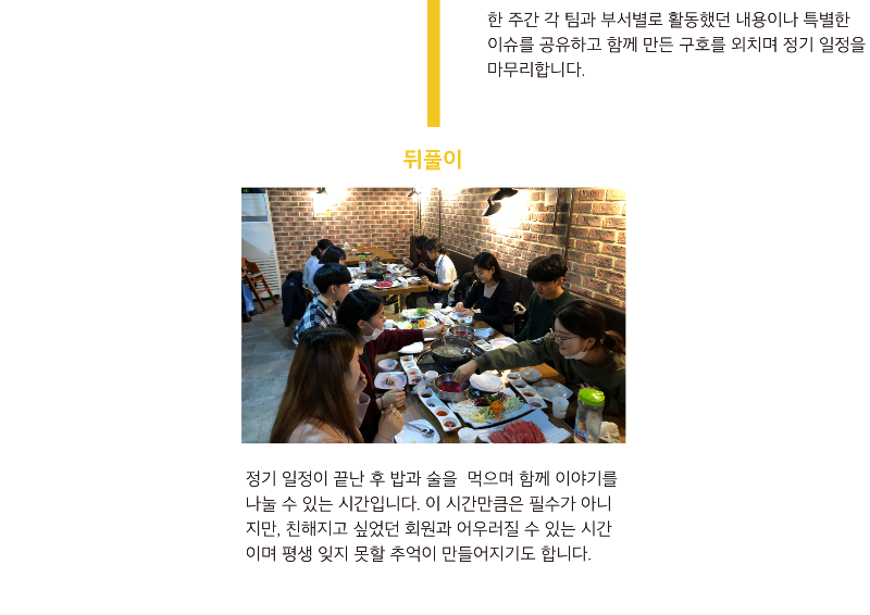 애컬 정기일정-04.png