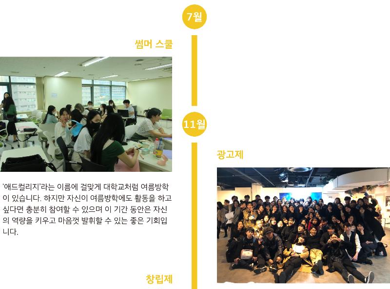 애컬 주요활동-03.png