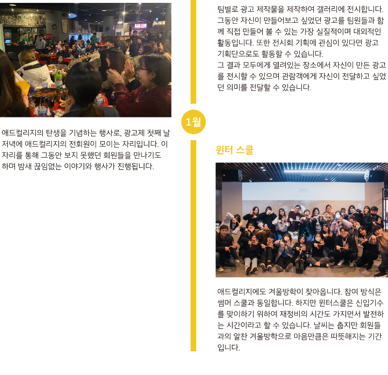 애컬 주요활동-04.png
